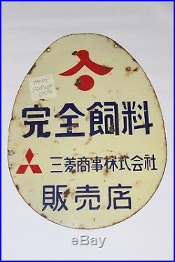 MITSUBISHI 1940's Japanese vintage porcelain enamel sign VERY RARE 2 sided
