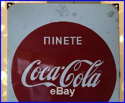 ORIGINAL VINTAGE 1950s COCA COLA CYPRUS GREEK GREECE ENAMEL SIGN