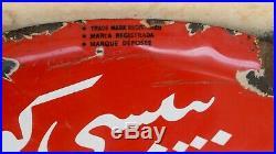 Vintage Arabic Pepsi Cola Porcelain Enamel Sign
