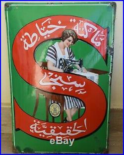 Vintage Arabic Singer sewing machine Porcelain Enamel Sign
